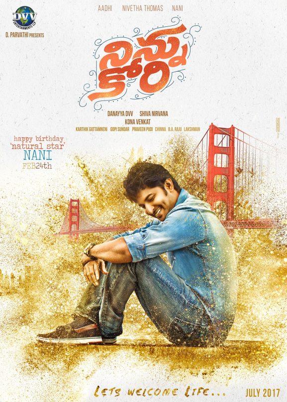 Ninnu Kori: Best South Indian Movie