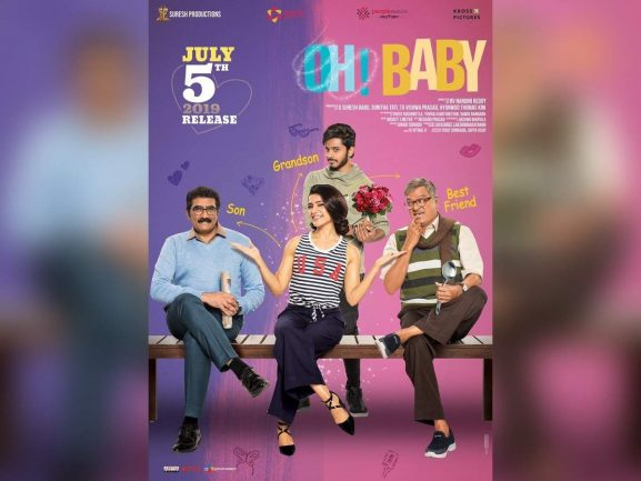 Oh Baby: Best South Indian Movie