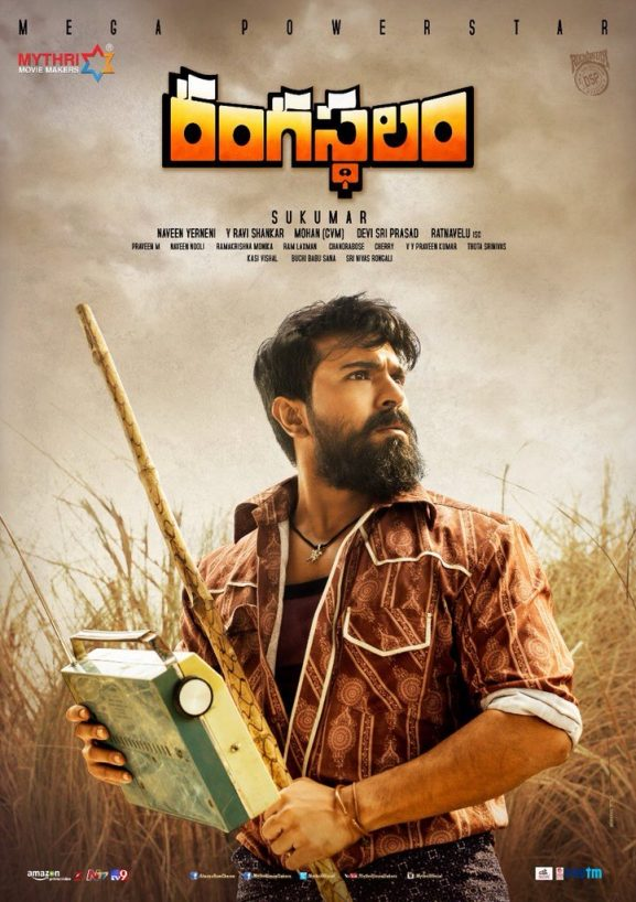Rangasthalam: Best South Indian Movie