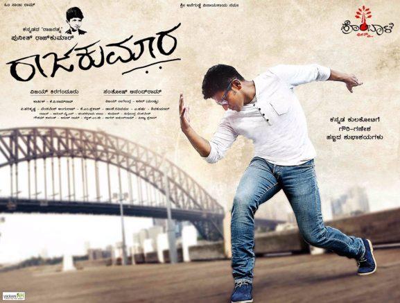 Raajakumara: Best South Indian Movie