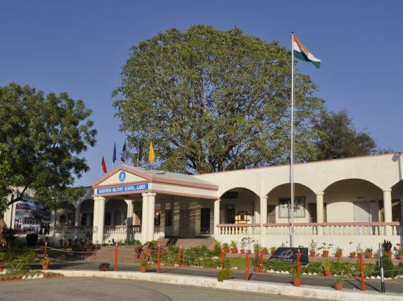Rashtriya Military School, Ajmer: Best Military School In India