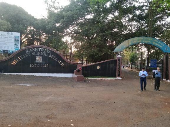 Rashtriya Military School, Belgaum: Best Military School In India