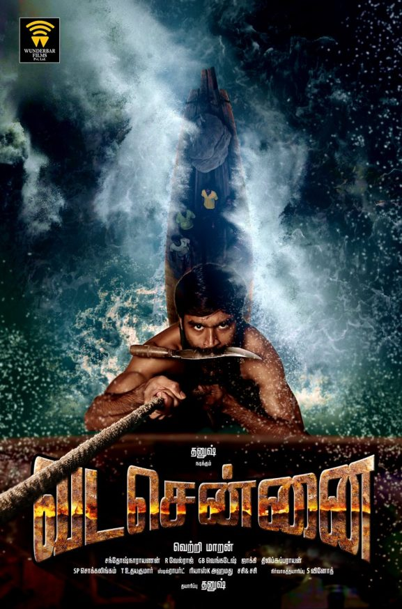 Vada Chennai: Best South Indian Movie