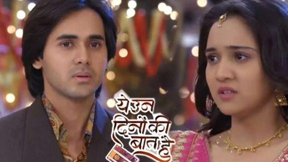 Yeh Un Dinon Ki Baat Hai: Best Hindi Tv Serial
