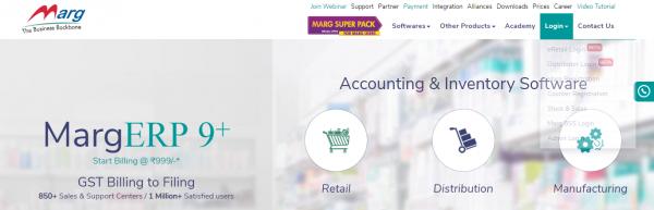 Marg Accounting Software: Accounting Software