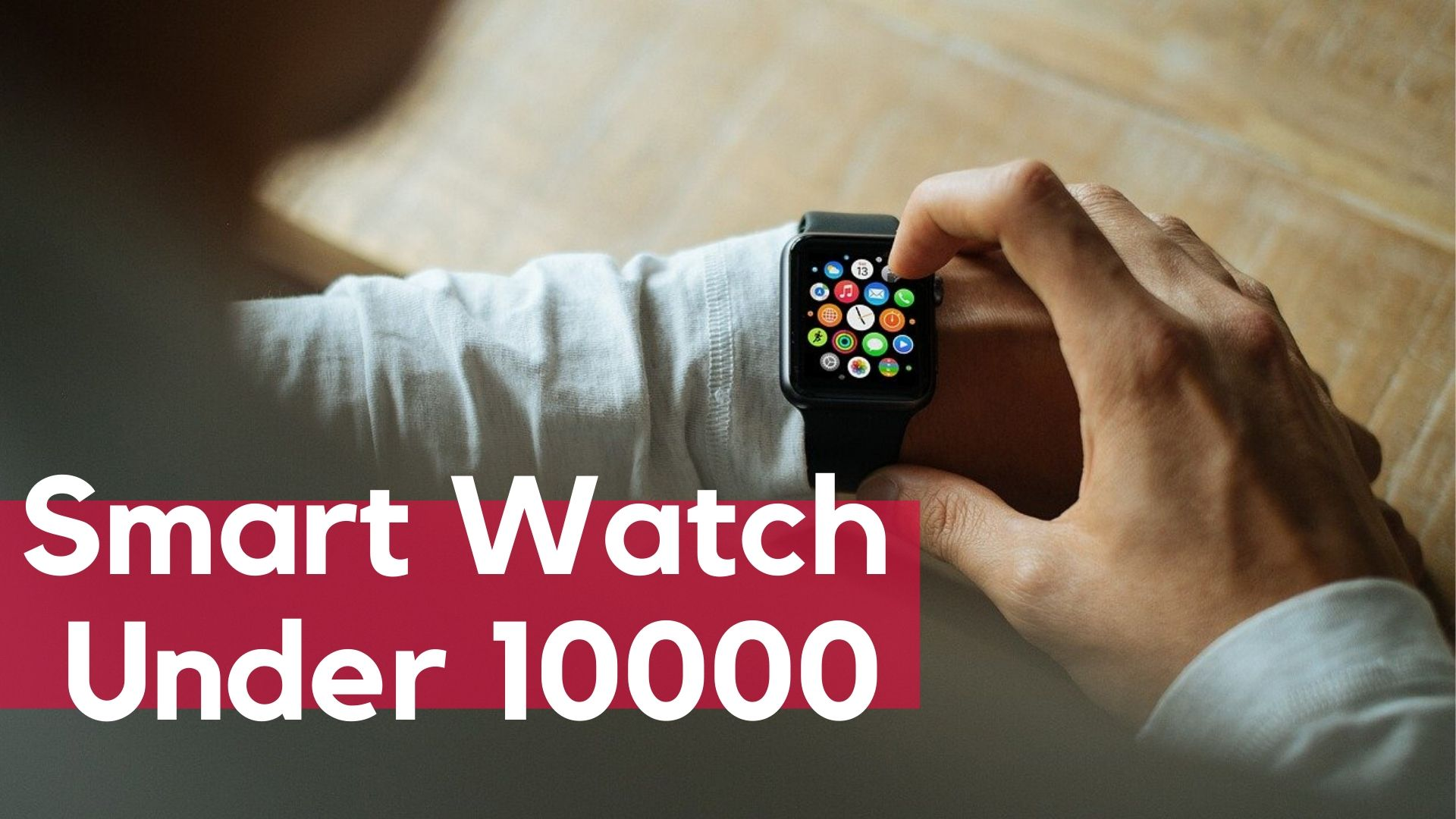 Smart Watch: best smartwatches under 10000 rupees