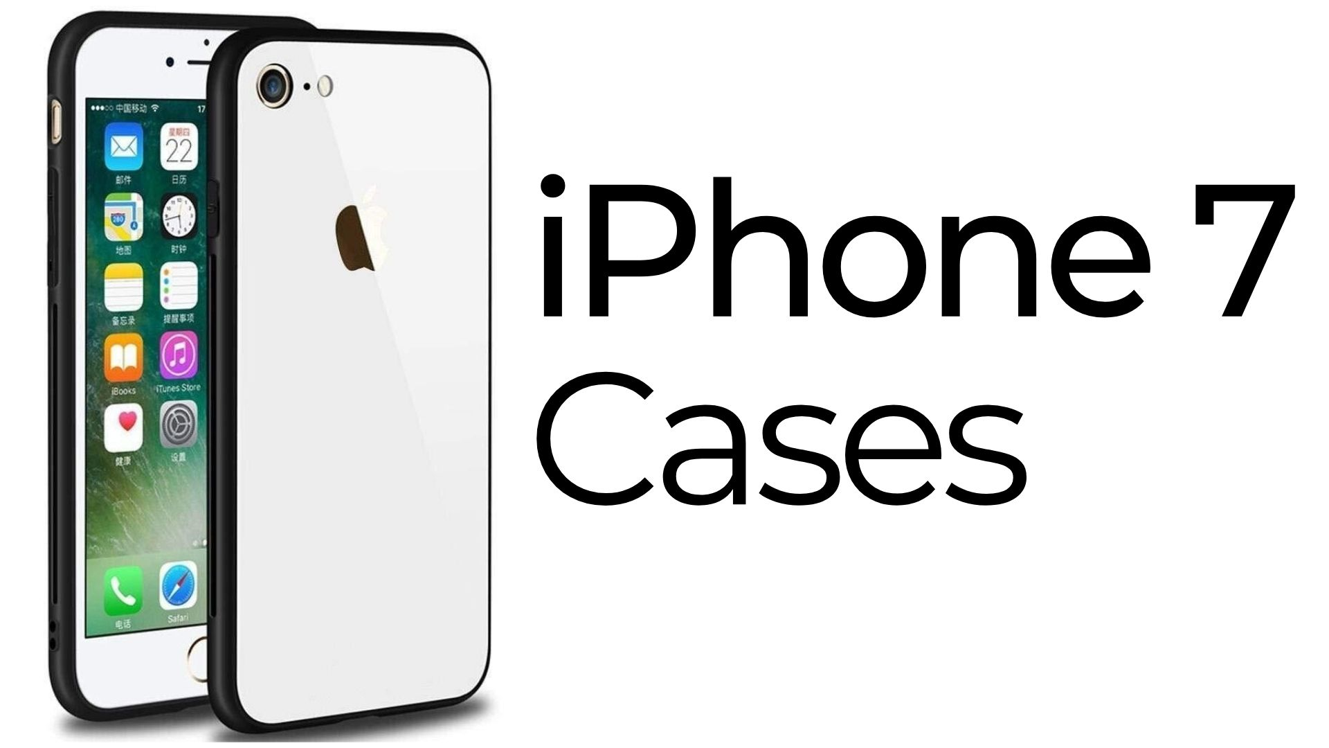 iphone 7 cases & covers