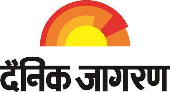 Dainik Jagran logo