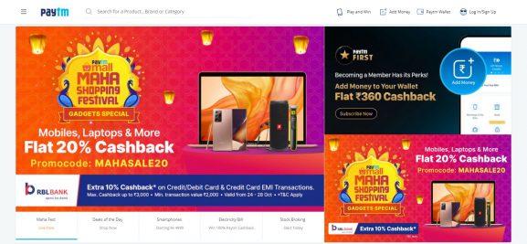 Paytm.com: E-Commerce Website