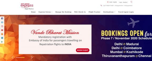 Air India Express: Airline Company