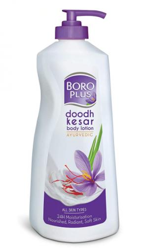 Boroplus Kesar Body Lotion: Body Lotion