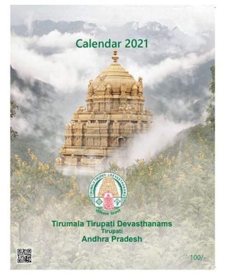 Calendars: Diwali Gift For Corporates