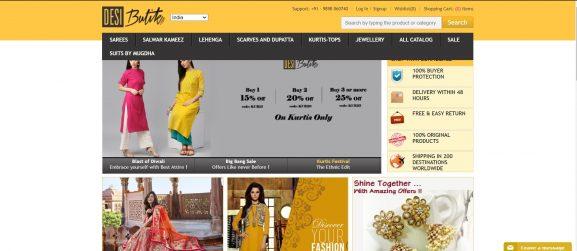 Desibutik Trends: Saree Brand
