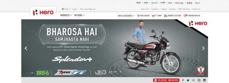 Hero MotoCorp Ltd: Automobile Company