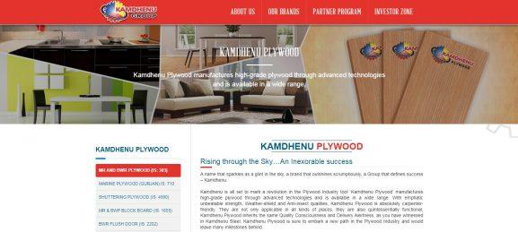 Kamdhenu Plywood Brand: Plywood Brand