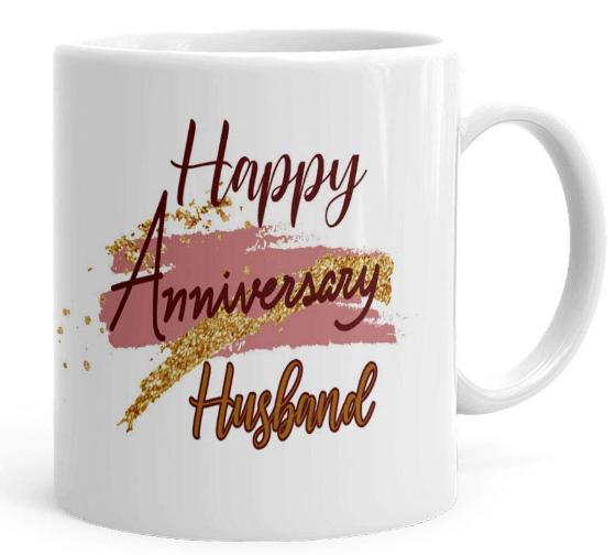 Khakee Coffee Mug 325 ml: Marriage Anniversary Gift For Couple