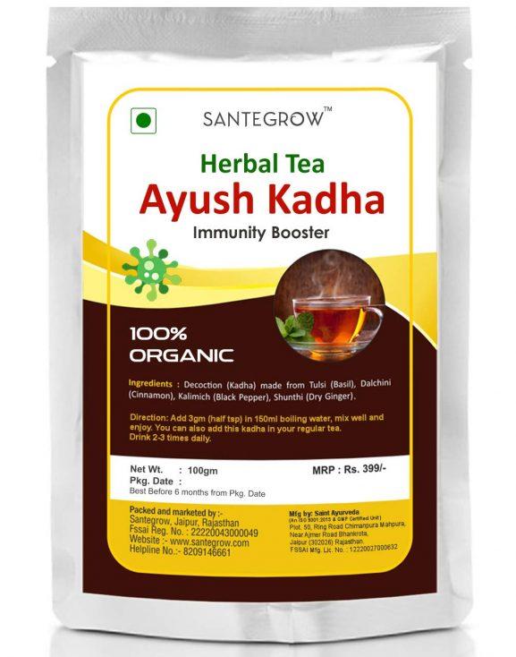 Santegrow Ayush Kadha Immunity Booster Ready Made Powder