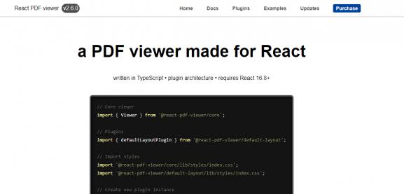 React PDF Viewer - Acrobat Alternative